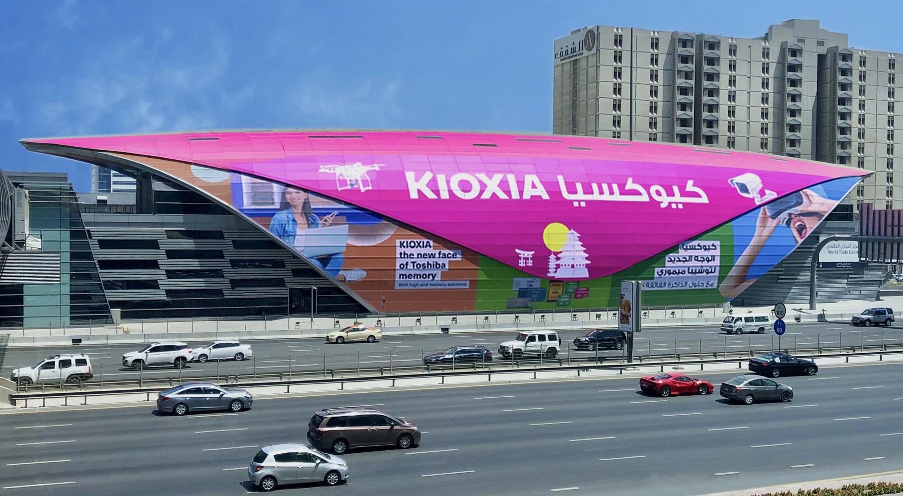 rta-hypermedia-sign-10-year-partnership-agreement-to-manage-metro-advertising