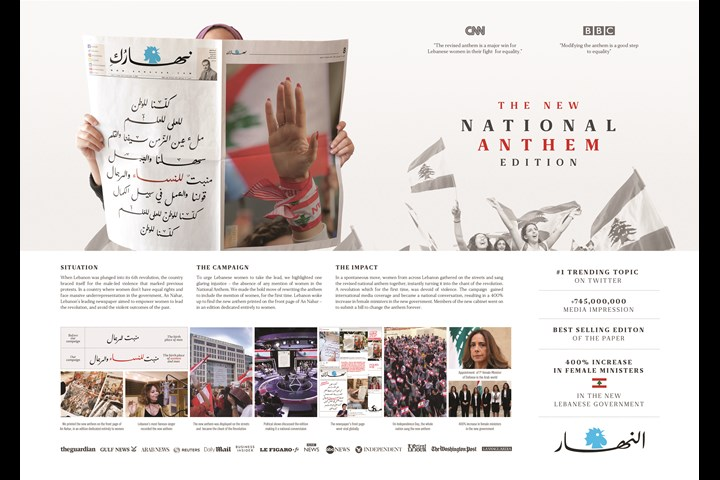 gerety-awards-2021-rewards-3-campaigns-from-mena
