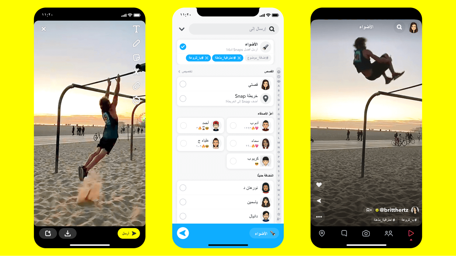 everything-we-know-about-snapchats-new-entertainment-platform-spotlight