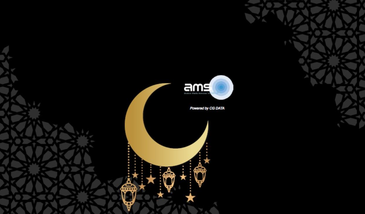 debugging-tv-myths-during-ramadan
