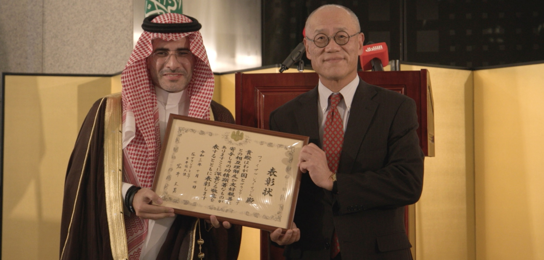 ambassador-of-japan-celebrates-commendation-for-faisal-j-abbas-editor-in-chief-of-arab-news