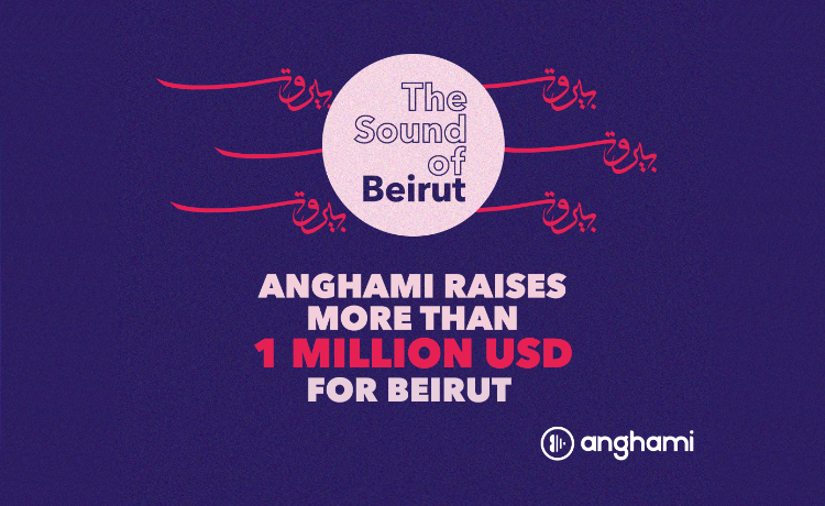 dms-exclusive-media-partner-anghami-raises-over-us1-million-in-donations-with-the-sound-of-beirut
