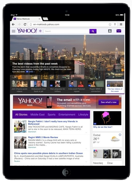 yahoo-maktoob-makes-slew-of-announcements-for-the-mena-region