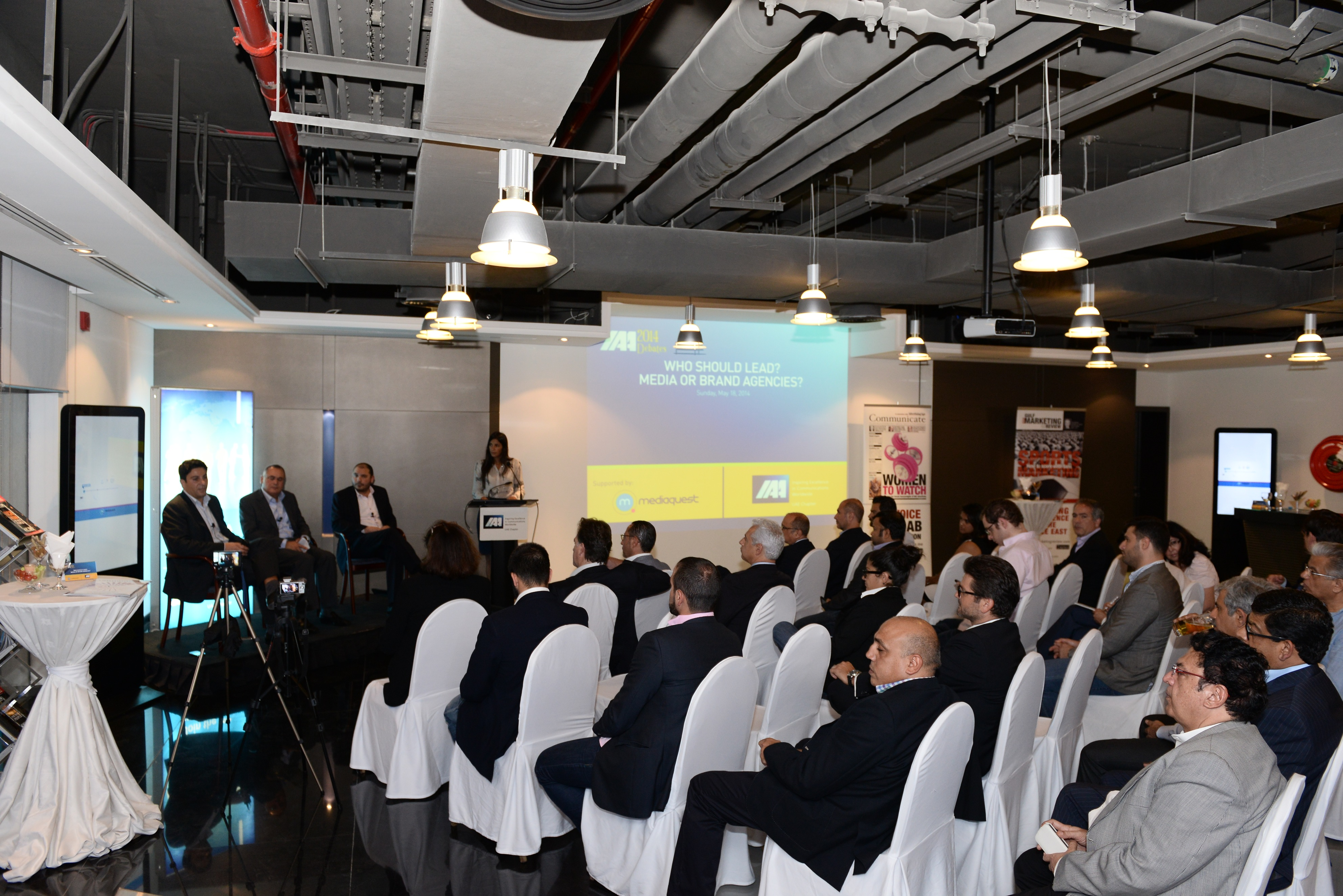 the-iaa-uae-chapter-holds-second-session-of-its-debates-series