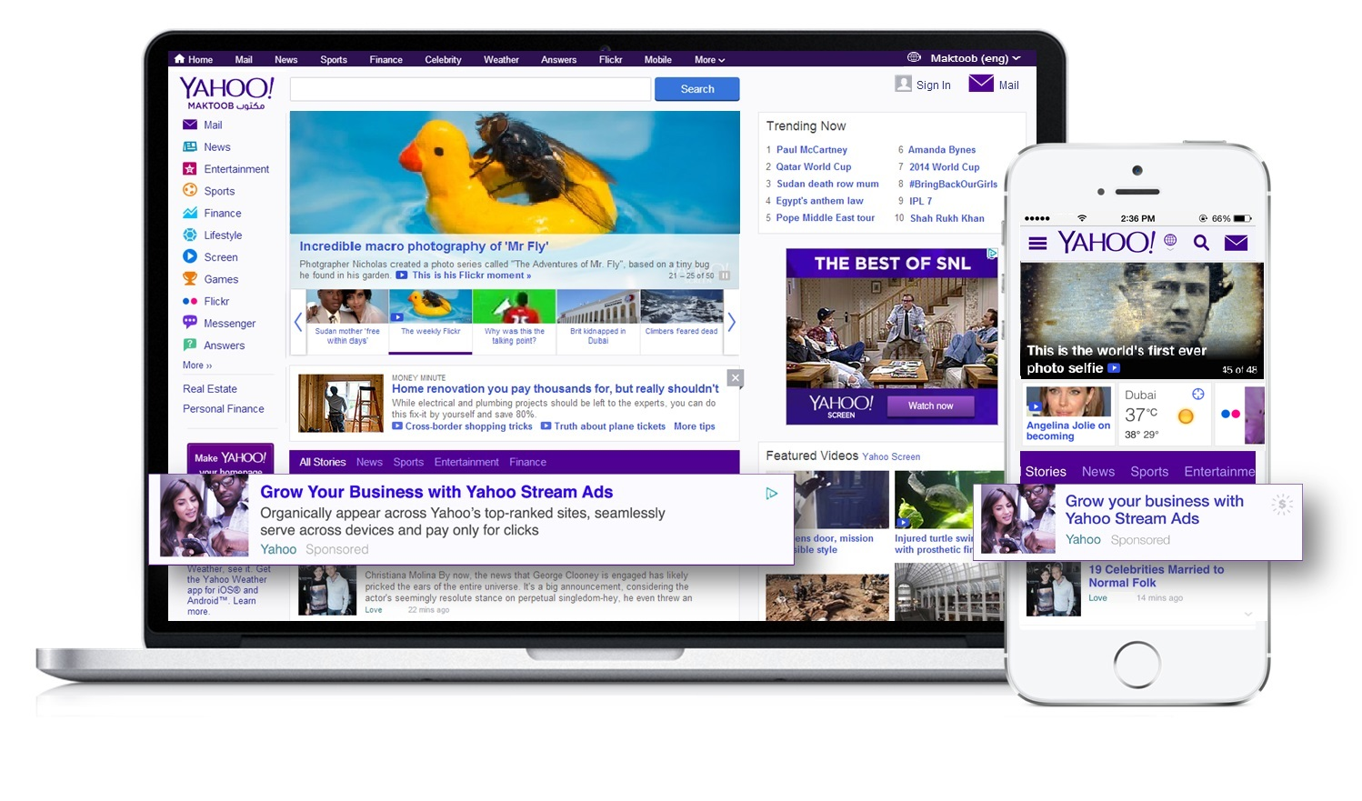 yahoo-introduces-to-the-mena-market-native-advertising-offering