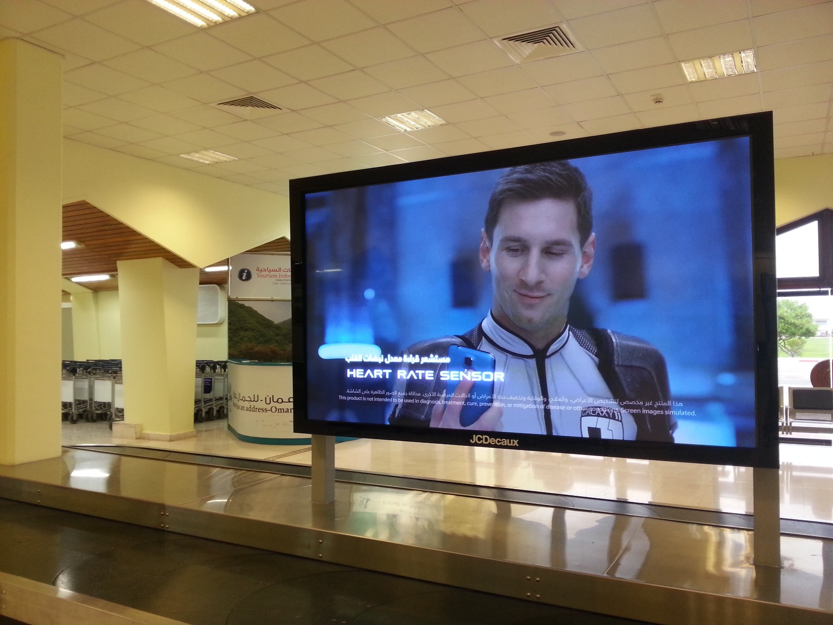 jcdecaux-unveils-first-digital-screen-network-in-oman