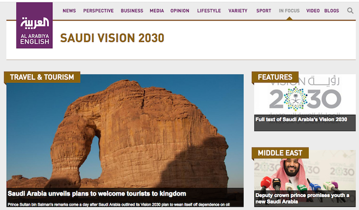 al-arabiya-english-covers-saudis-vision-2030