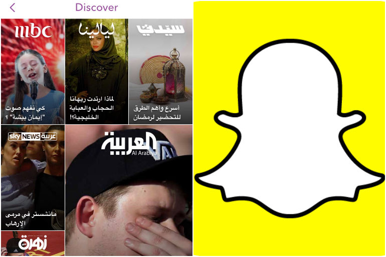 snap-inc-launches-discover-in-mena