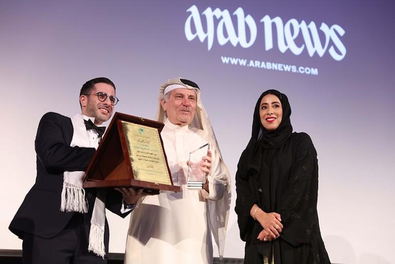 saudi-daily-arab-news-unveils-new-identity