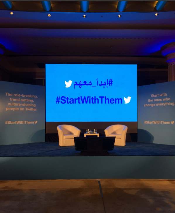 twitter-launches-startwiththem-and-twitterfronts-ahead-of-ramadan