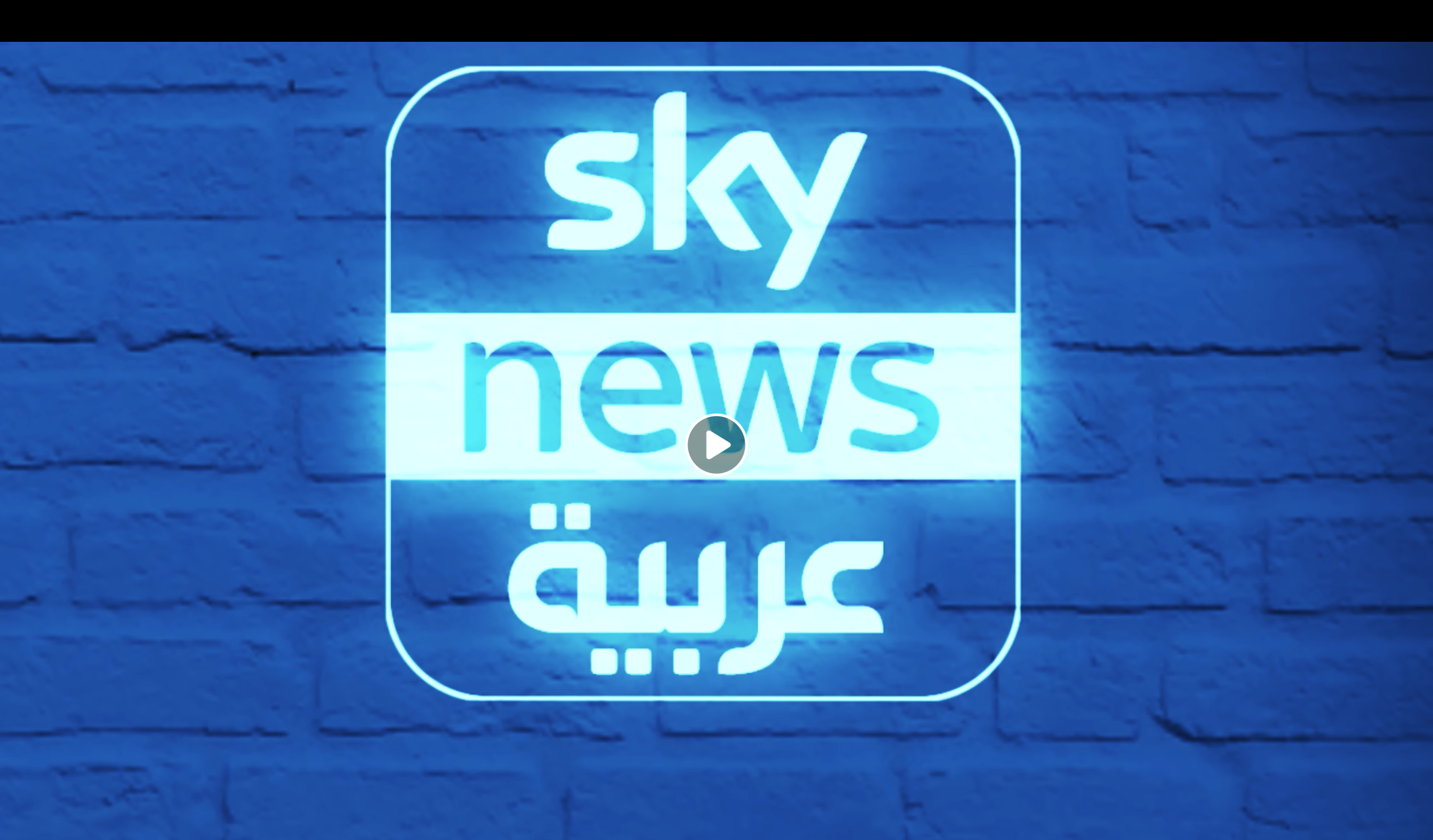 sky-news-arabia-introduces-fresh-content-in-the-mena-region