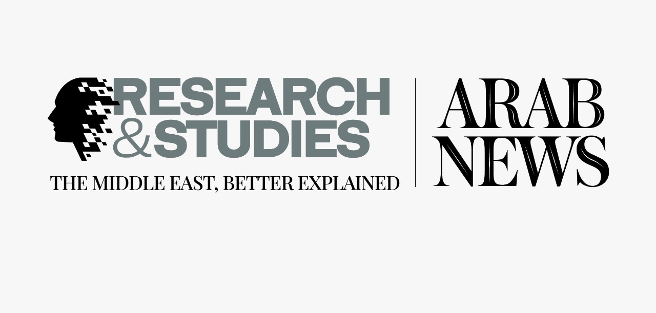 arab-news-launches-research-and-studies-unit