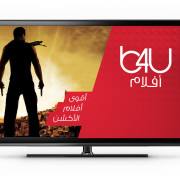 B4U aflam screen shot1902