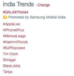 SAMSUNG india trend