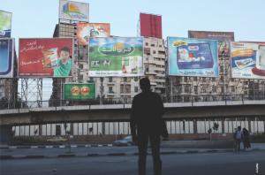 egypt billboards outdoor