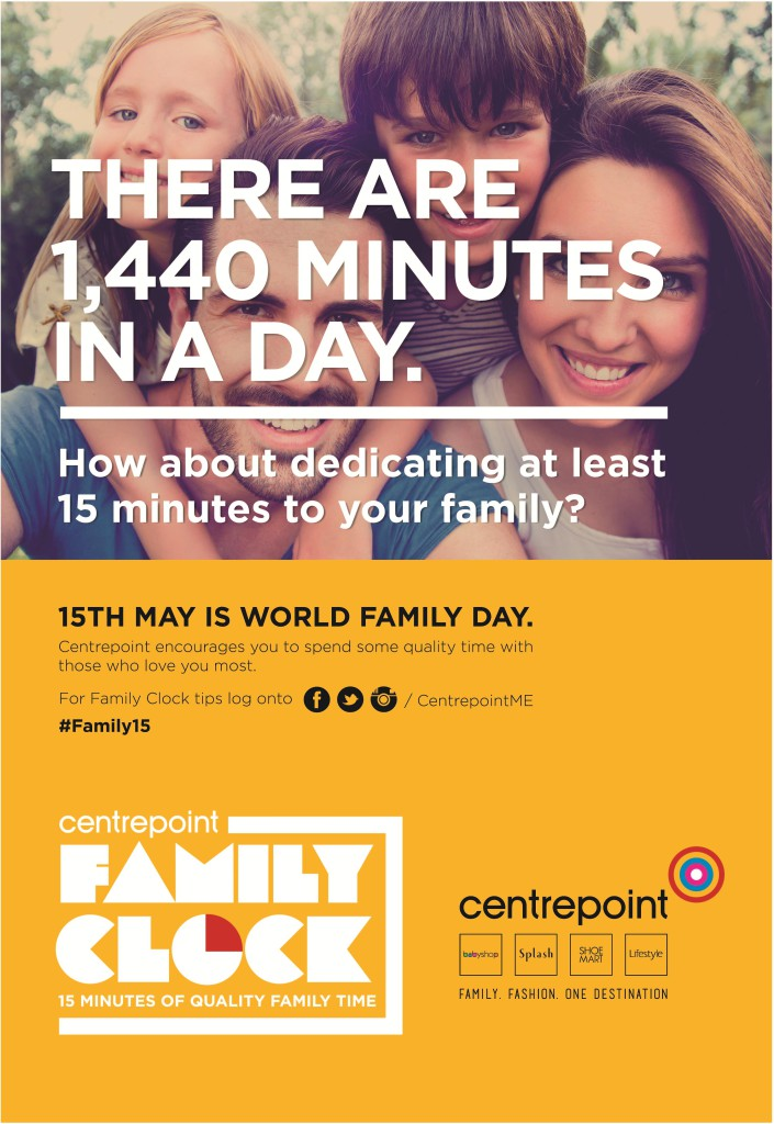 Centrepoint Family Clock 1