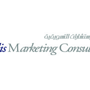 Wallis Marketing logo