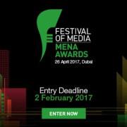 FOM MENA Entry Deadline
