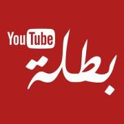 Youtube Batala logo