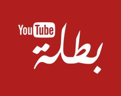 Youtube Batala logo