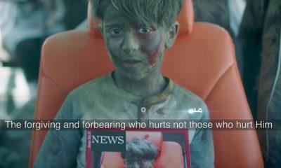 Zain Ramadan ad