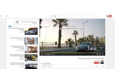 Carat Cadillac campaign