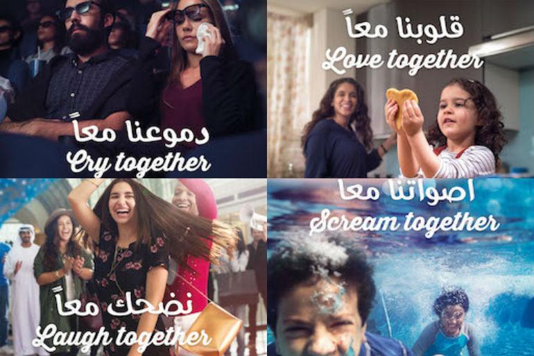 Majid Al Futtaim brand campaign