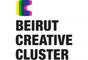 Beirut Creative Cluster