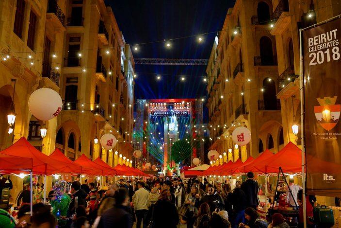 Beirut Nejmeh Square