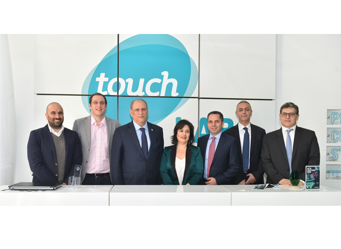 "touch launches ""touch Innovation Program"""